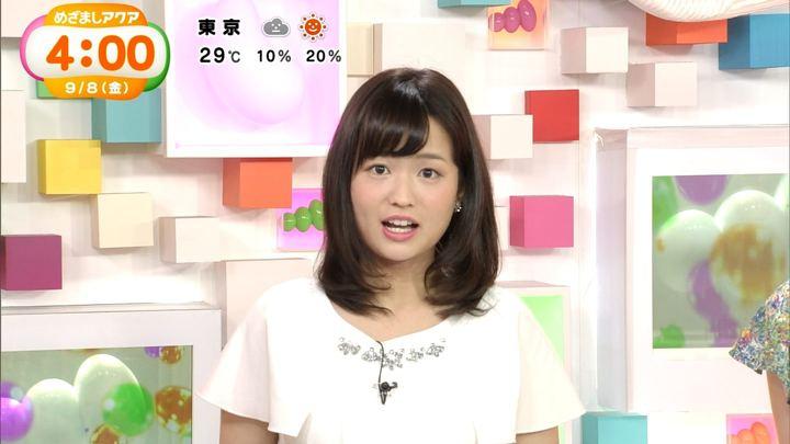 2017年09月08日篠原梨菜の画像02枚目