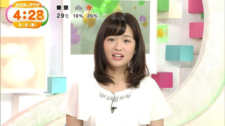 2017年09月08日篠原梨菜の画像05枚目