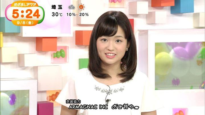 2017年09月08日篠原梨菜の画像10枚目