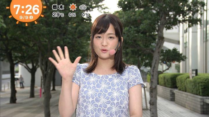 2017年09月09日篠原梨菜の画像08枚目