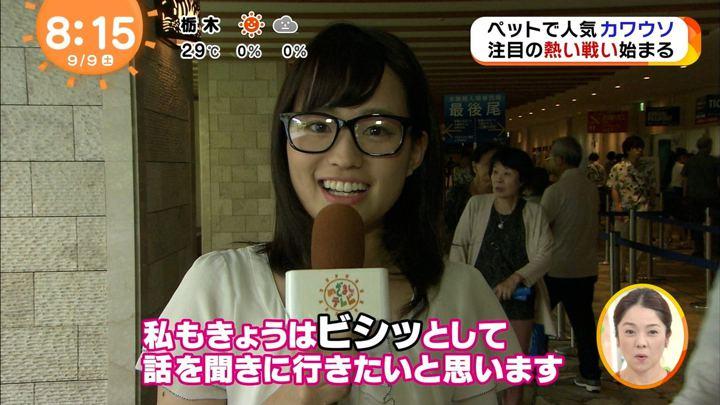 2017年09月09日篠原梨菜の画像12枚目