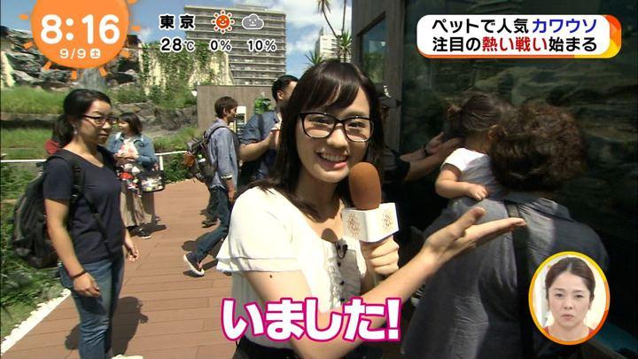 2017年09月09日篠原梨菜の画像13枚目