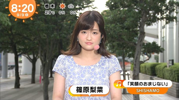 2017年09月09日篠原梨菜の画像14枚目