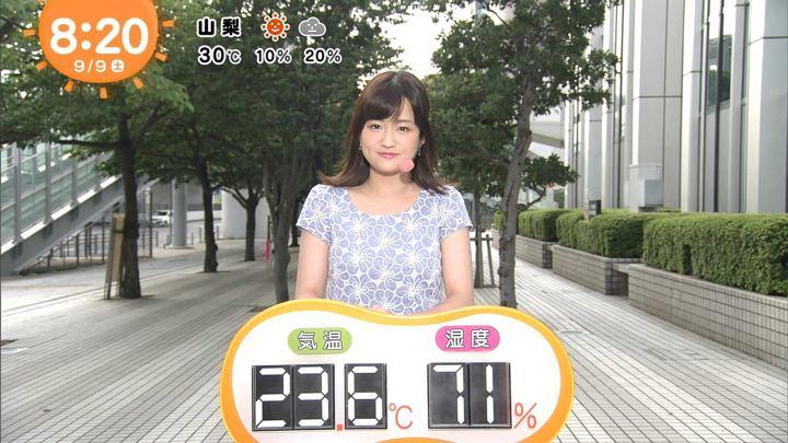 2017年09月09日篠原梨菜の画像16枚目