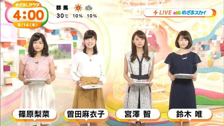 2017年09月14日篠原梨菜の画像01枚目