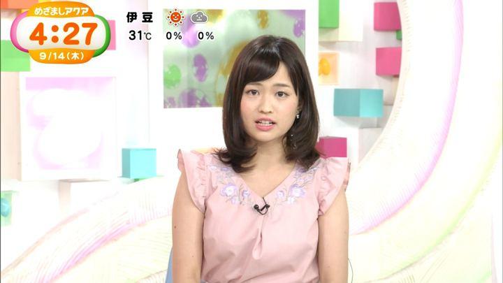 2017年09月14日篠原梨菜の画像10枚目
