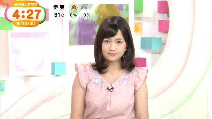 2017年09月14日篠原梨菜の画像11枚目