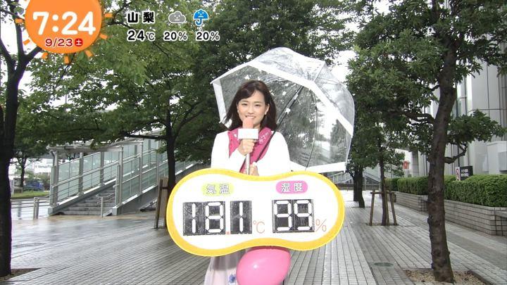 2017年09月23日篠原梨菜の画像08枚目