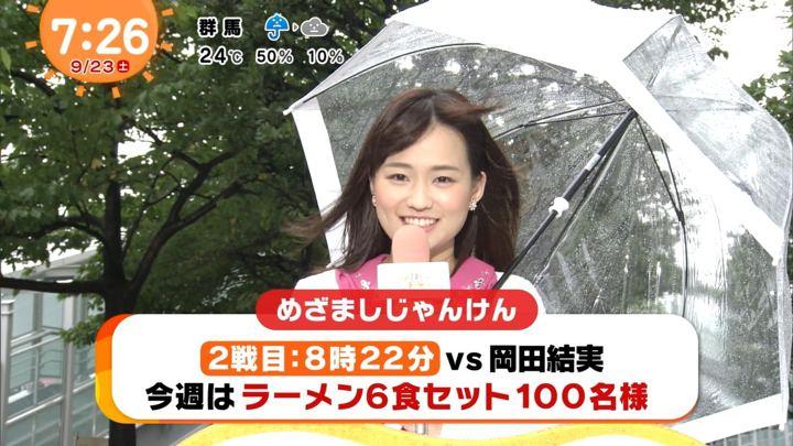 2017年09月23日篠原梨菜の画像10枚目