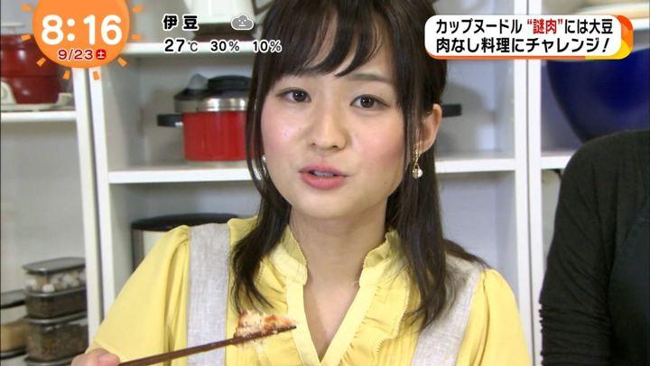 2017年09月23日篠原梨菜の画像18枚目