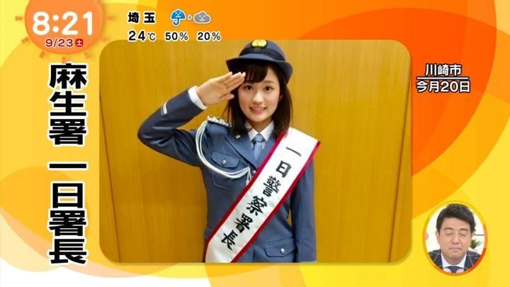 2017年09月23日篠原梨菜の画像22枚目