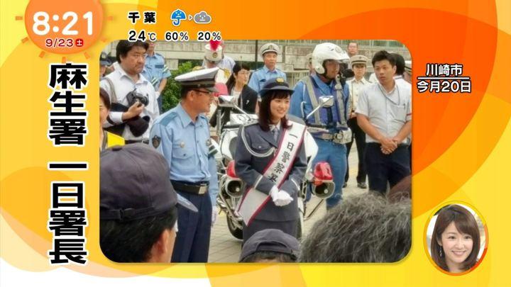 2017年09月23日篠原梨菜の画像23枚目