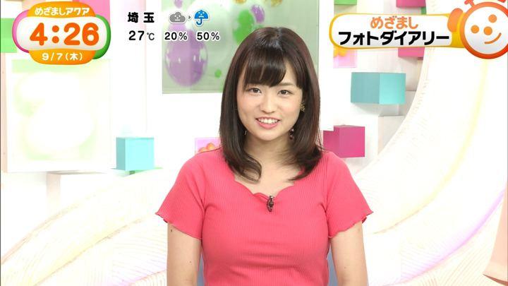 2017年09月07日篠原梨菜の画像05枚目