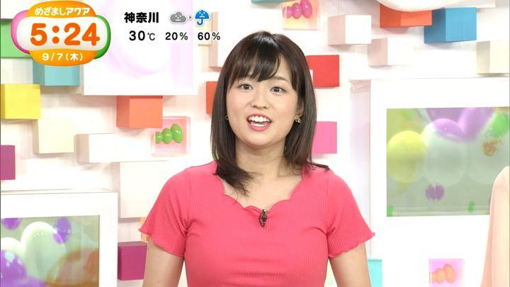2017年09月07日篠原梨菜の画像13枚目