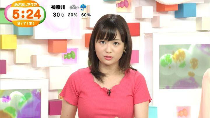 2017年09月07日篠原梨菜の画像14枚目