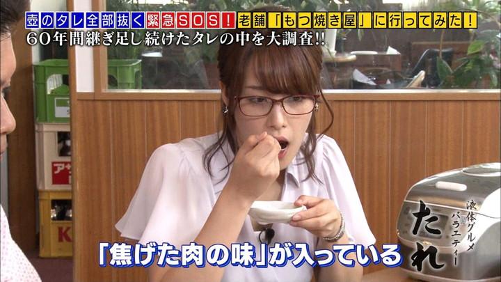 2017年09月04日鷲見玲奈の画像02枚目