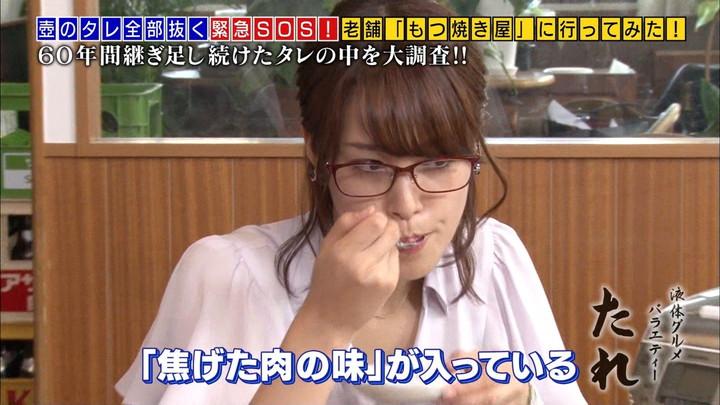 2017年09月04日鷲見玲奈の画像03枚目