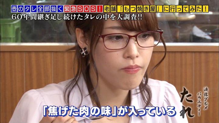 2017年09月04日鷲見玲奈の画像04枚目