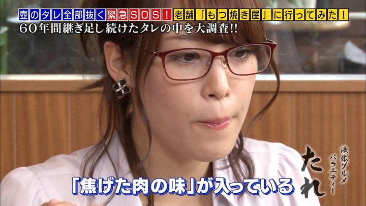 2017年09月04日鷲見玲奈の画像05枚目