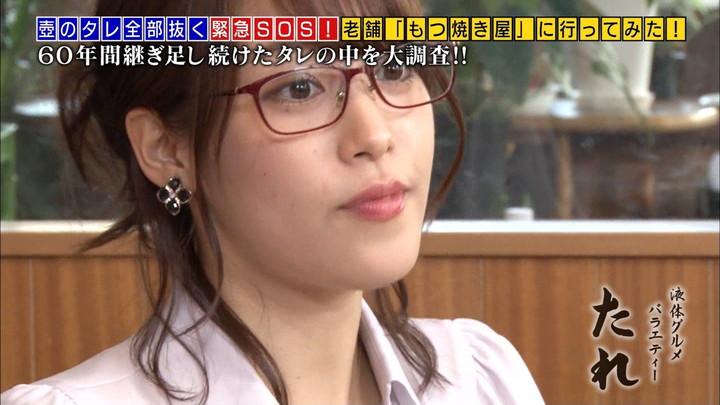 2017年09月04日鷲見玲奈の画像06枚目