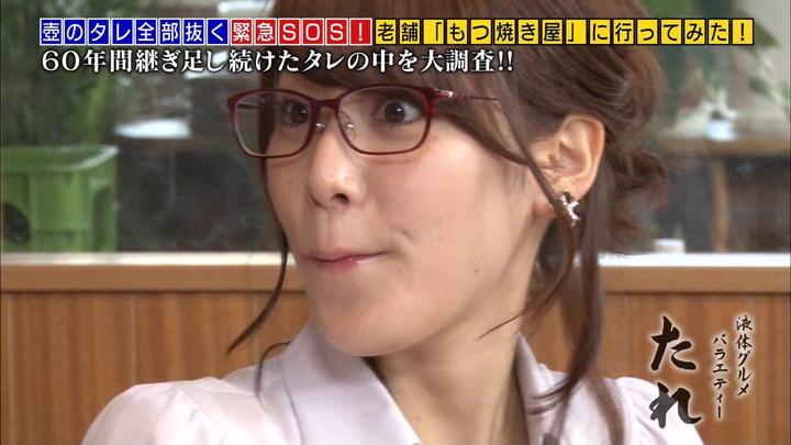 2017年09月04日鷲見玲奈の画像07枚目
