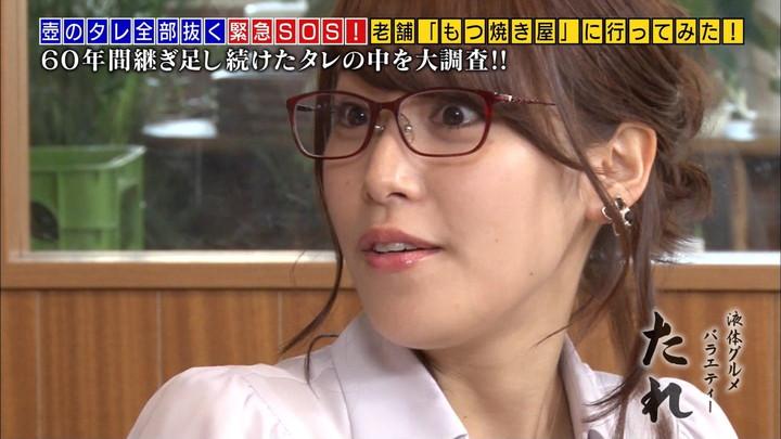 2017年09月04日鷲見玲奈の画像08枚目