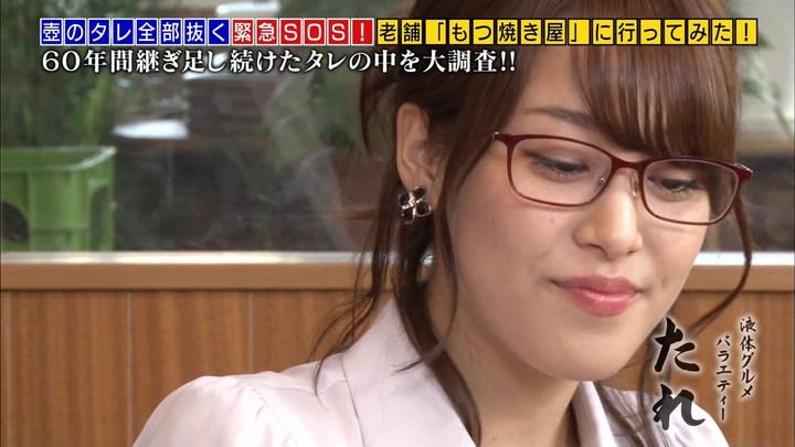 2017年09月04日鷲見玲奈の画像09枚目