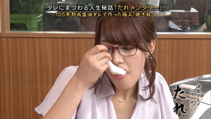 2017年09月04日鷲見玲奈の画像12枚目