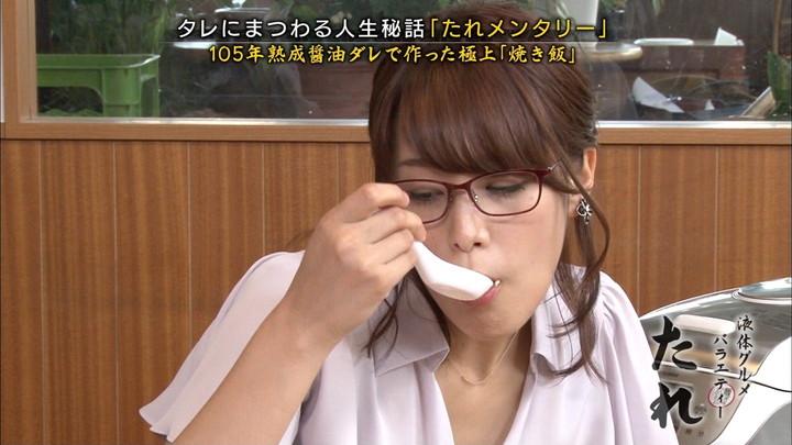 2017年09月04日鷲見玲奈の画像13枚目