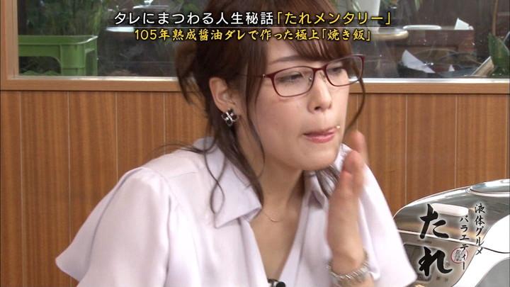 2017年09月04日鷲見玲奈の画像14枚目