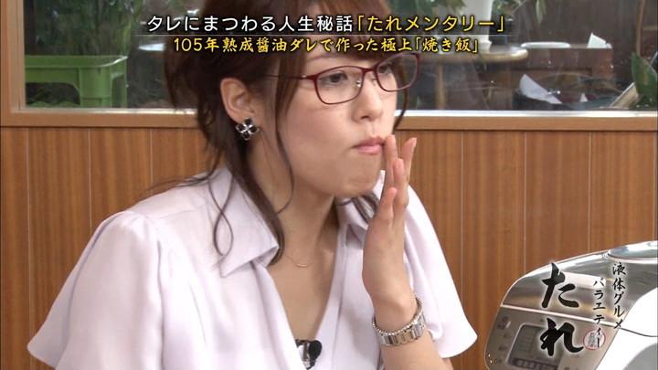 2017年09月04日鷲見玲奈の画像15枚目