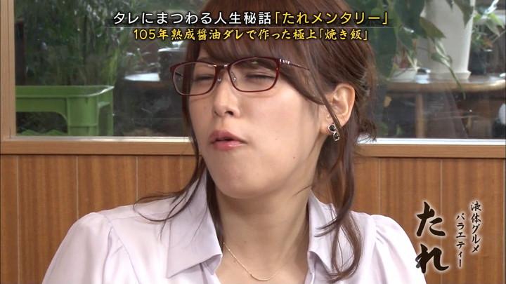 2017年09月04日鷲見玲奈の画像16枚目