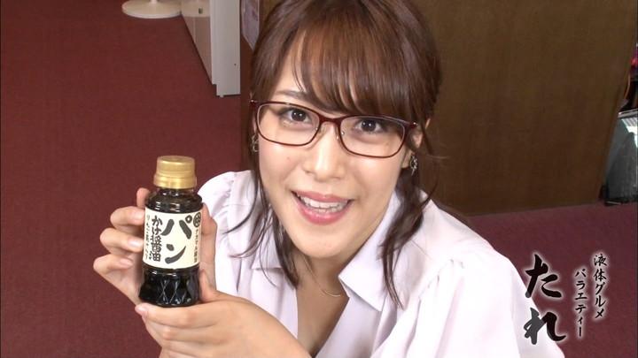 2017年09月04日鷲見玲奈の画像18枚目