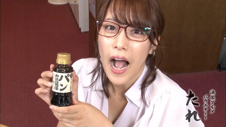 2017年09月04日鷲見玲奈の画像19枚目