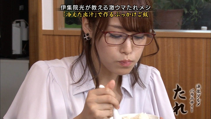 2017年09月04日鷲見玲奈の画像24枚目