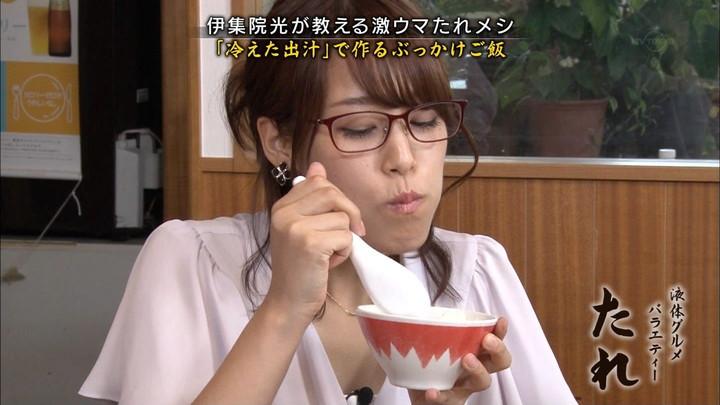2017年09月04日鷲見玲奈の画像28枚目