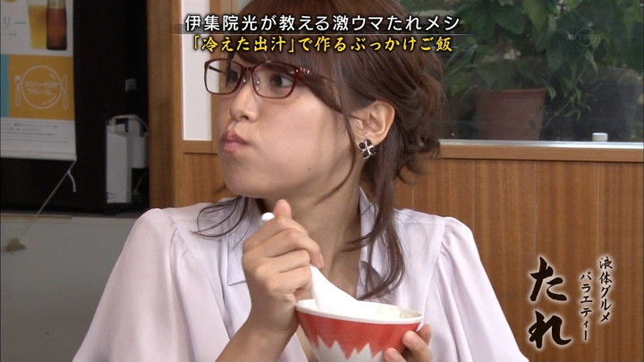 2017年09月04日鷲見玲奈の画像29枚目