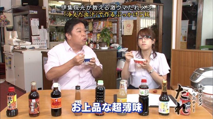 2017年09月04日鷲見玲奈の画像31枚目
