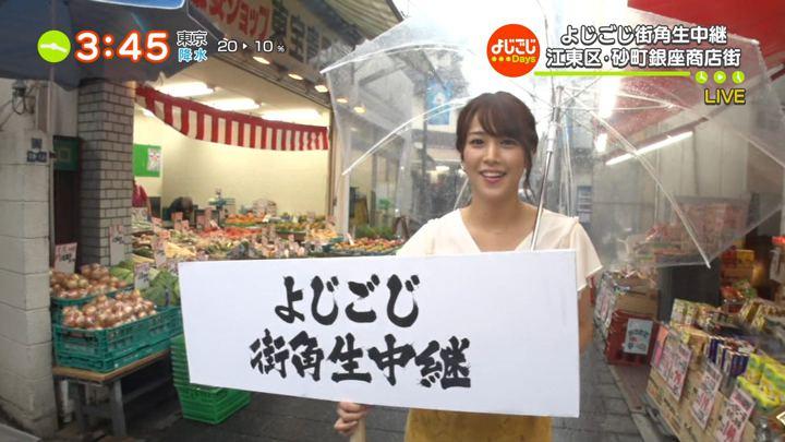 2017年09月07日鷲見玲奈の画像01枚目