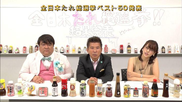 2017年09月11日鷲見玲奈の画像02枚目