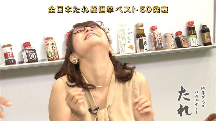 2017年09月11日鷲見玲奈の画像05枚目