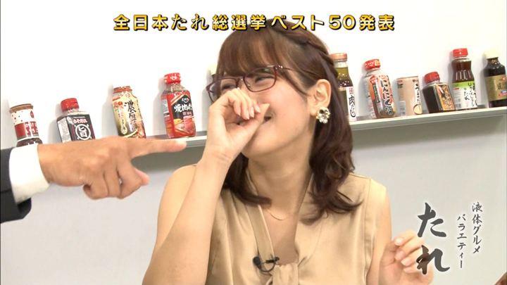 2017年09月11日鷲見玲奈の画像06枚目