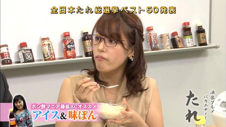 2017年09月11日鷲見玲奈の画像10枚目