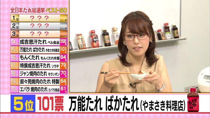 2017年09月11日鷲見玲奈の画像14枚目