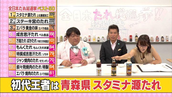 2017年09月11日鷲見玲奈の画像26枚目