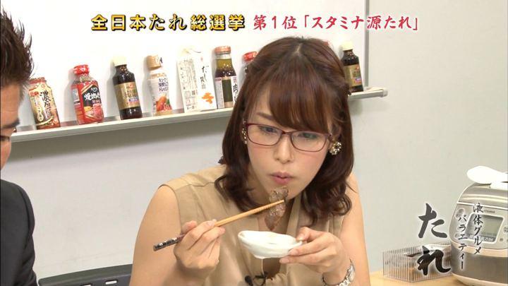 2017年09月11日鷲見玲奈の画像31枚目