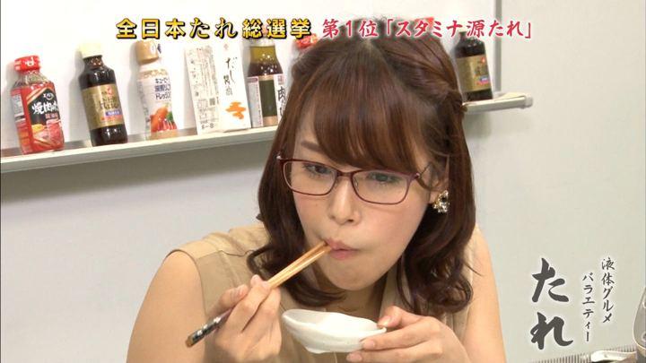 2017年09月11日鷲見玲奈の画像33枚目