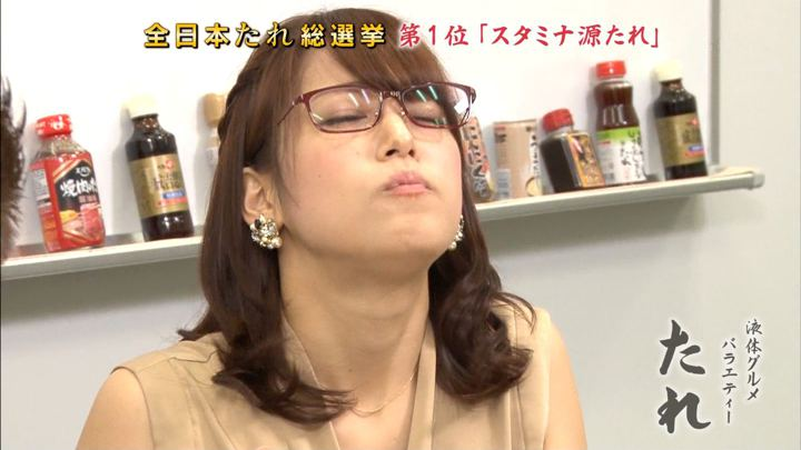 2017年09月11日鷲見玲奈の画像35枚目