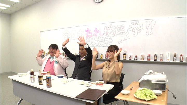 2017年09月11日鷲見玲奈の画像38枚目
