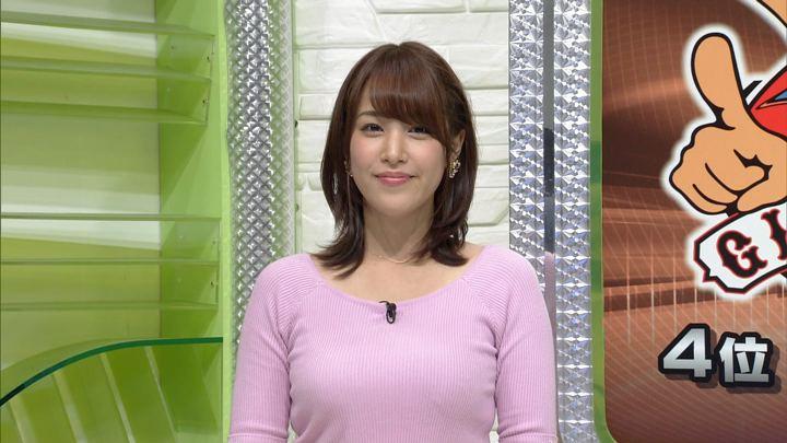 2017年09月20日鷲見玲奈の画像01枚目